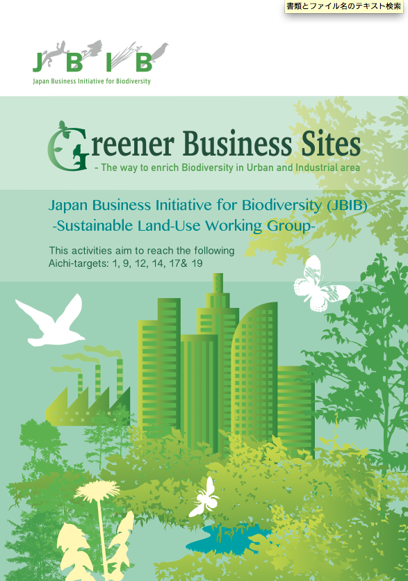 Greener Business Sites
